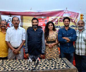 Press meets of Telugu film ATM Not working