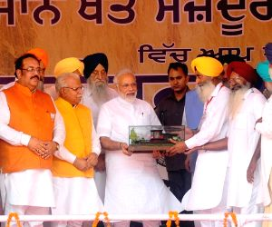 Malout (Punjab): PM Modi at 'Kisan Kalyan Rally'
