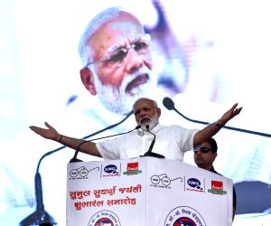 Modi's public meeting