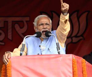 Modi rally in Darbhanga