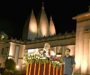 "Modi releases a postal stamp on ""Ramayana"