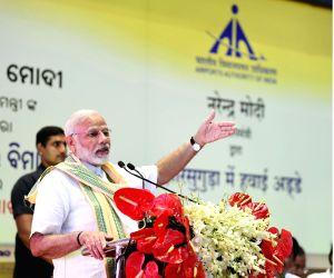 Jharsuguda (Odisha): PM Modi inaugurates Jharsuguda airport