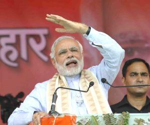 Modi addresses during a BJP rally