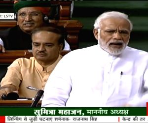 Modi addresses in Lok Sabha