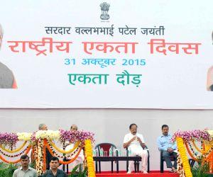 PM Modi at 'Run for Unity' event