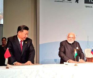 Maropeng (South Africa): BRICS Leaders at the Maropeng Cradle of Humankind Visitor Centre
