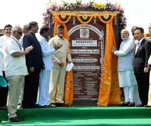 Ground breaking ceremony of 'Amaravathi'