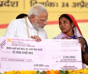 Mandla (Madhya Pradesh): National Panchayati Raj Day - Rashtriya Gramin Swaraj Abhiyan