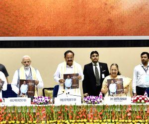 Prime Minister Narendra Modi, Vice President and Rajya Sabha Chairman M. Venkaiah Naidu, Lok Sabha Speaker Sumitra Mahajan, Union Finance Minister Arun Jaitley, former Prime Minister ...
