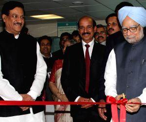 PM inaugurates new floor at AHI