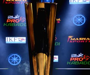 Pro Kabaddi Trophy season 2 unveiled