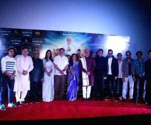 """PM Narendra Modi"""" trailer launch"""