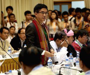 MYANMAR YANGON CEASEFIRE TALKS