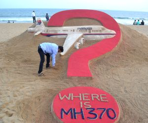'Where is  (Malaysian plane) MH370 ?' - Sudarsan Pattnaik's