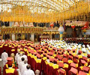 Eve of Satya Sai Baba's 89th birth anniversary