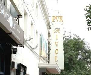 File Photo: PVR Rivoli