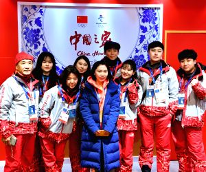 OLY-SOUTH KOREA-PYEONGCHANG-CHINA HOUSE-OPEN