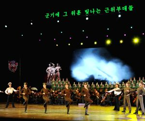 DPRK PYONGYANG PERFORMANCE KPA