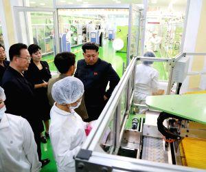 DPRK-KIM JONG UN-FIELD GUIDANCE-RANGNANG SANITARY GOODS FACTORY