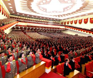 DPRK PYONGYANG LETTER OF PLEDGE 7TH CONGRESS ADOPTION