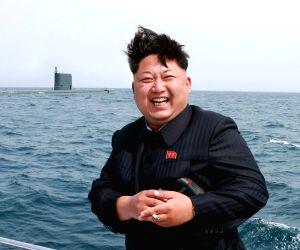 DPRK UNDERWATER BALLISTIC MISSLE TEST FIRING KIM JONG UN INSPECTION