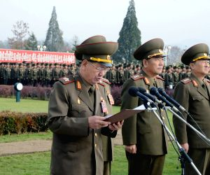 3rd meeting of battalion commanders and political instructors of the Korean People's Army
