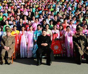 Pyongyang : Second Meeting of KPA Exemplary Servicemen's Families