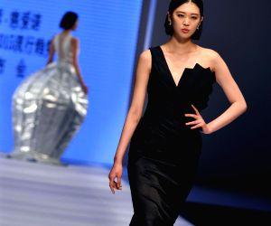 2014 China (Qingdao) International Fashion Week