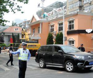 CHINA SHANDONG QINGDAO GAS EXPLOSION
