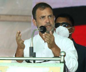 Rahul Gandhi public meeting in chennai