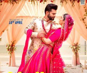 Rahul Vaidya-Disha Parmar's video 'Madhanya' to release on April 18
