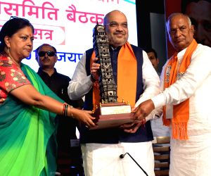 'The Amit Shah Show' in Jaipur