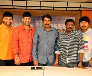 Raju Gaari Gadi Press meet