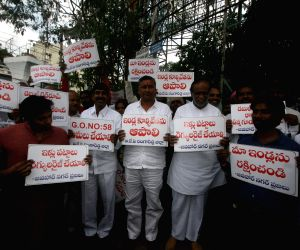 Ranga Reddy: BJP demonstration