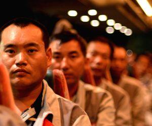 Tunisia Chinese Libya Evacution