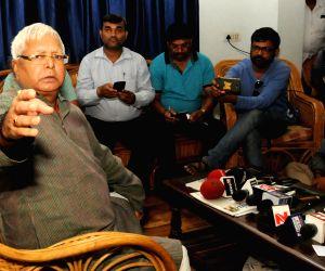 Lalu Yadav's press conference