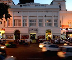 Regal cinema hall