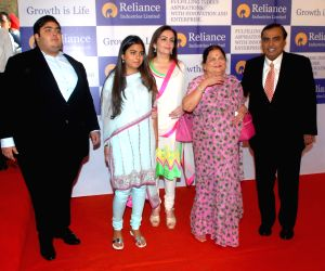 Reliance Industries annual general meeting (AGM) in Mumbai