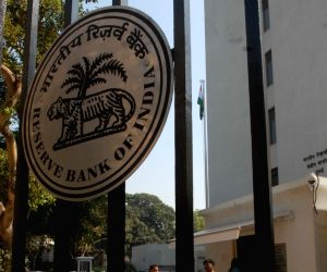 File Photo: Reserve Bank of India (RBI)