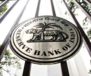 File Photos: Reserve Bank of India