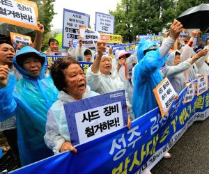 Against THAAD deployment