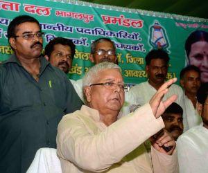 Lalu Prasad Yadav's press conference