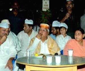 Lalu Yadav's Iftaar party
