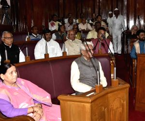 Bihar Assembly -Winter Session