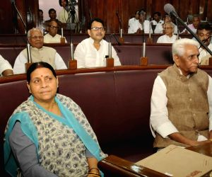 Bihar assembly - Monsoon Session