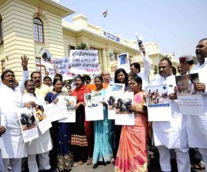 RJD legislators' demonstration