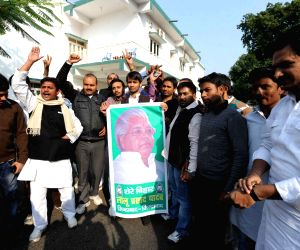 Rabri Devi distributes sweets as Supreme Court granted bail Lalu Yadav