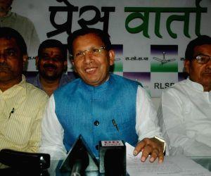 Ram Kumar Sharma's press conference