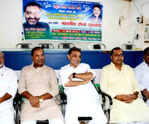 Upendra Kushwaha during a party meeting