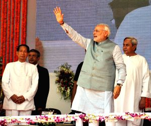 Modi dedicates MT Expansion of Rourkela Steel Plant to the nation